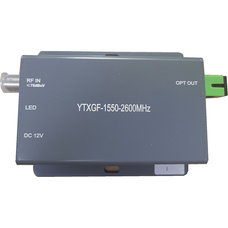 2600mhz mini optical fiber transmitter exw usd 29/pc